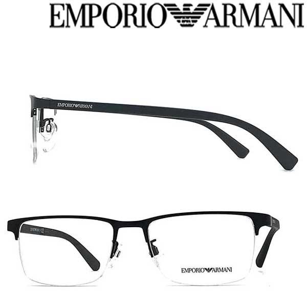 EMPORIO ARMANI メガネフレーム エンポリオ アルマーニ メンズ&レディース マットブラック 眼鏡 EA1085D-3001 ブランド