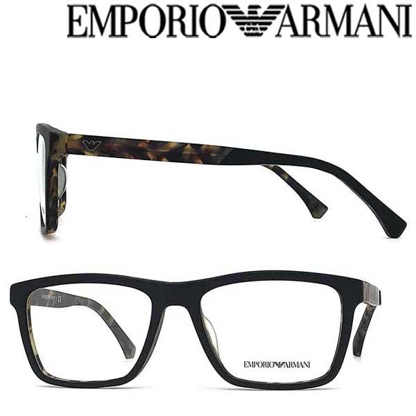 EMPORIO ARMANI メガネフレーム エンポリオ アルマーニ メンズ&レディース マットブラック×マットマーブルブラウン 眼鏡 EA3138F-5701 ブランド