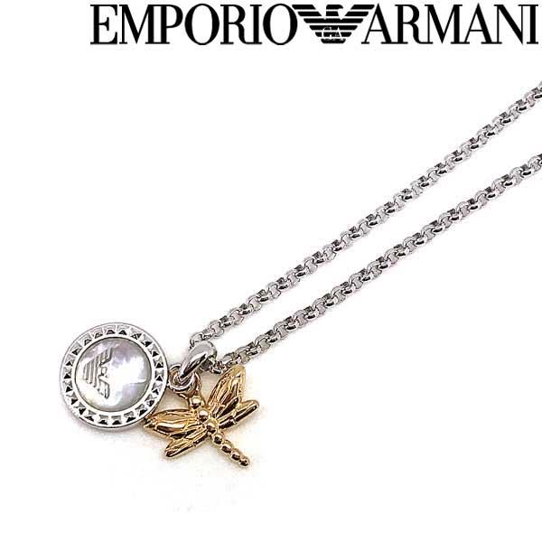 EMPORIO ARMANI トネックレス エンポリオアルマーニ メンズ&レディース シルバー EG3348040 ブランド