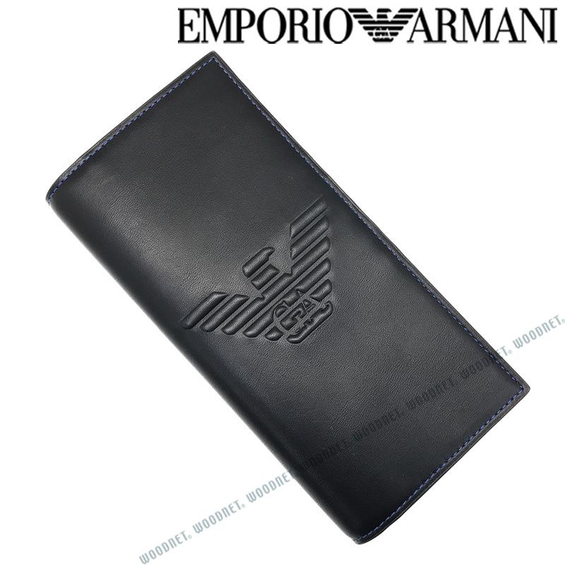 EMPORIO ARMANI 長財布 エンポリオアルマーニ メンズ&レディース 2つ折り長財布 小銭入れあり ロゴ PVCレザー ブラック Y4R170-YG90J-81072 ブランド