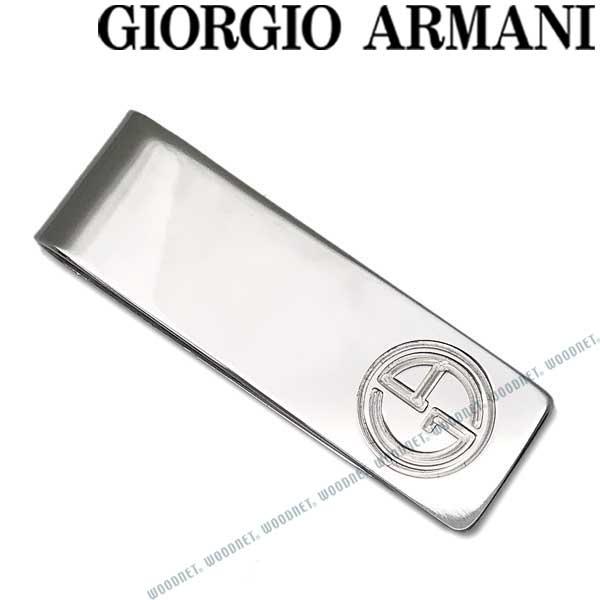 GIORGIO ARMANI マネークリップ ジョルジオアルマーニ メンズ ロゴ シルバー 53L707-707-00017 ブランド