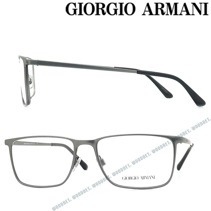 GIORGIO ARMANI メガネフレーム ジョルジオアルマーニ メンズ&レディース マットガンメタルシルバー 眼鏡 ARM-GA-5080-3003 ブランド