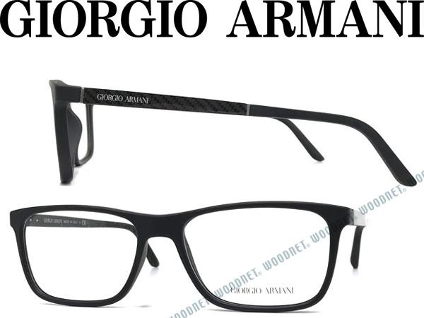 ジョルジオアルマーニ メガネフレーム 眼鏡 マットブラック GIORGIO ARMANI めがね ARM-GA-7104-5063 ブランド/メンズ&レディース/男性用&女性用/度付き・伊達・老眼鏡・カラー・パソコン用PCメガネレンズ交換対応
