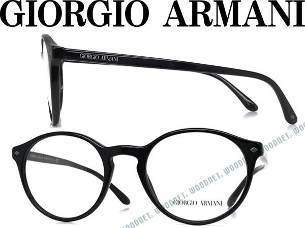 GIORGIO ARMANI めがね ジョルジオアルマーニ メガネフレーム 眼鏡 ブラック ARM-GA-7127-5017 ブランド/メンズ&レディース/男性用&女性用/度付き・伊達・老眼鏡・カラー・パソコン用PCメガネレンズ交換対応