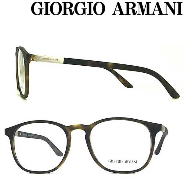GIORGIO ARMANI メガネフレーム ジョルジオアルマーニ メンズ&レディース マットマーブルブラウン 眼鏡 ARM-GA-7167-5089 ブランド