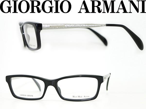eb356e325f4 Glasses GIORGIO ARMANI black Giorgio Armani glasses frames glasses ARM-GA-872-CSA  branded mens   ladies   men for   woman sex for and once with ITA reading  ...