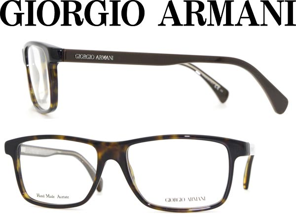 f6d3d375 GIORGIO ARMANI glasses tortoiseshell Brown Wellington-Giorgio Armani  glasses frames glasses ARM-GA-971-3F3 branded/mens & ladies / men for &  woman sex ...