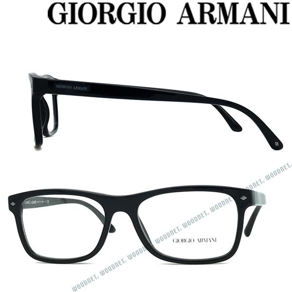 GIORGIO ARMANI メガネフレーム ジョルジオアルマーニ メンズ&レディース ブラック 眼鏡 ARM-GA-7131-5017 ブランド