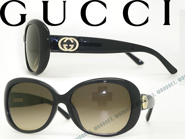 2d09632727a GUCCI Gucci gradation Brown sunglasses GG-3660NKS-D28-ED brand mens    ladies   men for   woman sex for   ultraviolet UV kathrens   drive    fishing ...