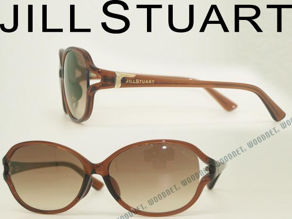 JILL STUART ジルスチュアート グラデーションブラウン サングラス JS-06-0576-01 ブランド/レディース/女性用/紫外線UVカットレンズ/ドライブ/釣り/アウトドア/おしゃれ