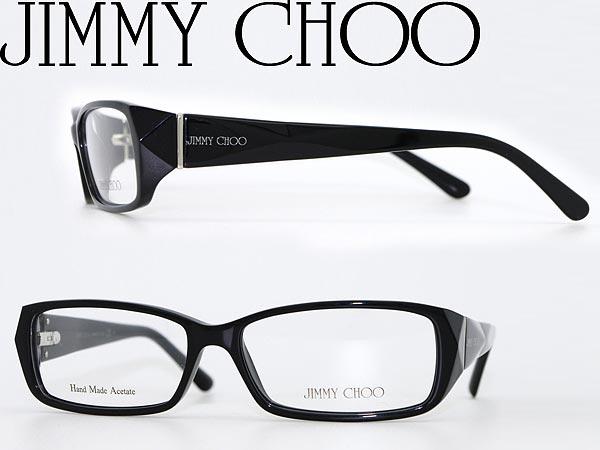 958e1058494 Glasses Jimmy Choo black square-JIMMY CHOO glasses frames glasses  JIM-74-807 ...