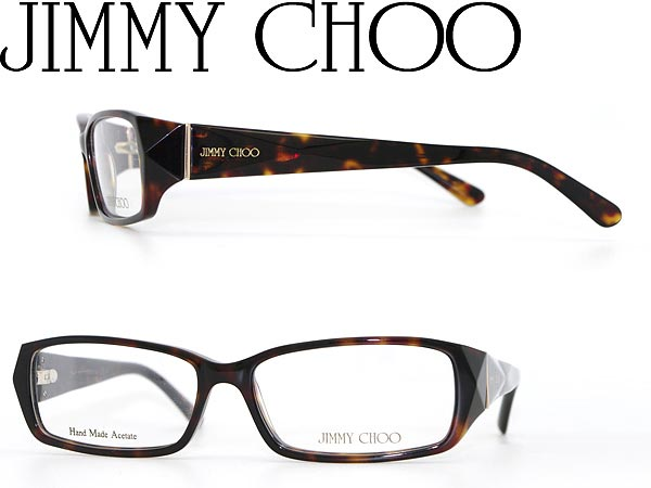 Jimmy Choo Eyewear square frame sunglasses Cheap Sale With Mastercard Nicekicks Outlet Sale Cheap Sale For Nice Clearance For Sale a2kLS