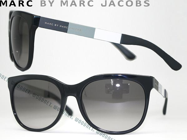 6c44b9da18 ... Woman Marc By Jacobs Sunglasses. Wood Ultras Uv Cut Lens Drive Fishing  Outdoor