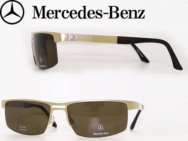 301da9c2df2 Sunglasses Mercedes Brown nylon type Mercedes-Benz M1008-000C branded mens   amp  ladies   men for  amp  woman sex for and ultraviolet UV kathrens    drive ...
