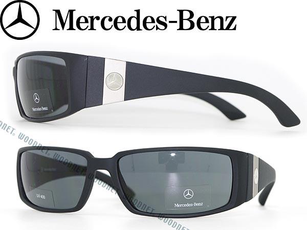 Woodnet rakuten global market ultraviolet rays uv cut for Mercedes benz sunglasses
