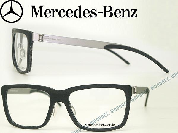 Mercedes-Benz メガネフレーム メルセデスベンツ めがね ブラック 眼鏡 M8003-000A ブランド/メンズ&レディース/男性用&女性用/度付き・伊達・老眼鏡・カラー・パソコン用PCメガネレンズ交換対応/レンズ交換は6,800円~