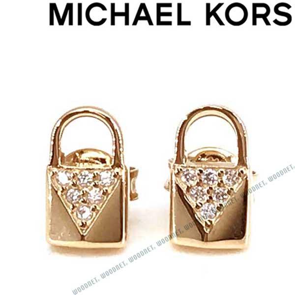 MICHAEL KORS ピアス マイケルコース レディース 南京錠型 ローズゴールド MKC1010AN791 ブランド
