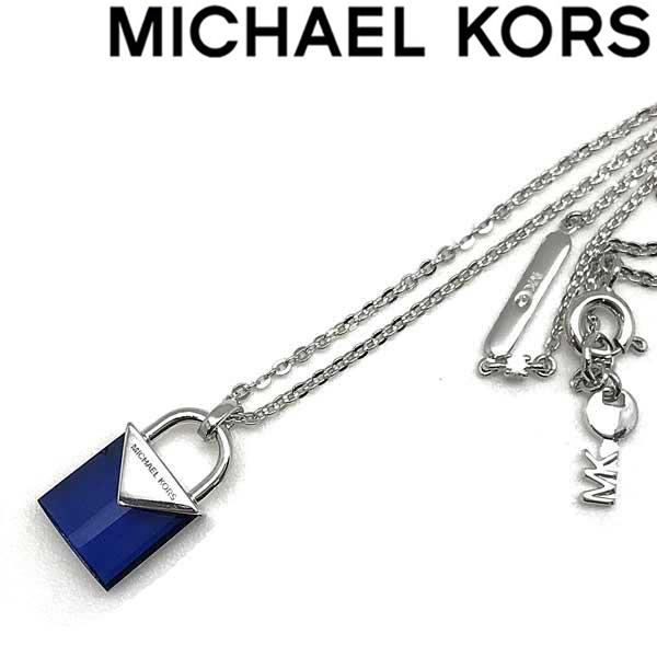 MICHAEL KORS ネックレス マイケルコース レディース シルバー ネックレス MKC1039AF040 ブランド