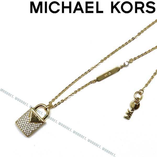 マイケルコース ブランド KORS ゴールド MICHAEL ネックレス レディース MKC1040AN710