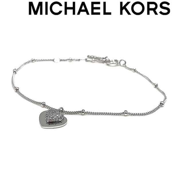MICHAEL KORS ブレスレット マイケルコース レディース ハート型シルバーブレスレット MKC1118AN040 ブランド