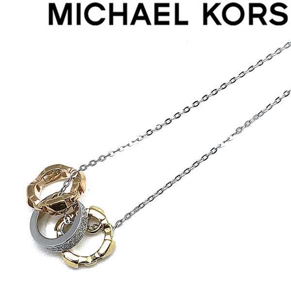 MICHAEL KORS ネックレス マイケルコース レディース シルバー MKC1142AN998