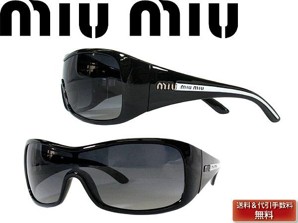 White For Miu Sex Ladies Woman Black Frame Kathrens Uv Lens Brandedmensamp; 0mu 08gs Gradient Men 8aq5d1 Sunglasses H9IeD2WYE