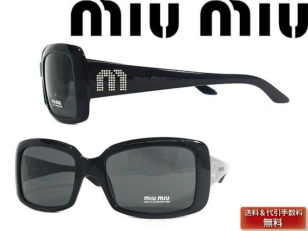For Square Miu 1a1 Rhinestone Sunglasses Uv Black 10gs 1ab Sex Ladies Kathrens Woman Frame Brandedmensamp; And Ultraviolet Men kXPiuZ