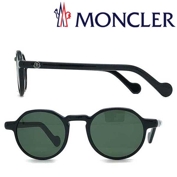 MONCLER モンクレール グリーンブラック ML-0074-01N ブランド