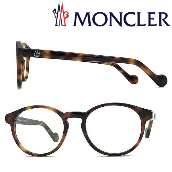 MONCLER メガネフレーム モンクレール メンズ&レディース マーブルブラウン 眼鏡 ML-5053-052 ブランド