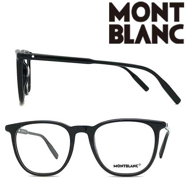 MONT BLANC メガネフレーム モンブラン メンズ&レディース ブラック 眼鏡 MB-0010O-005 ブランド