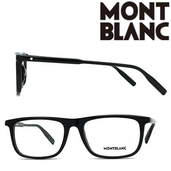 MONT BLANC メガネフレーム モンブラン メンズ&レディース ブラック 眼鏡 MB-0012O-001 ブランド