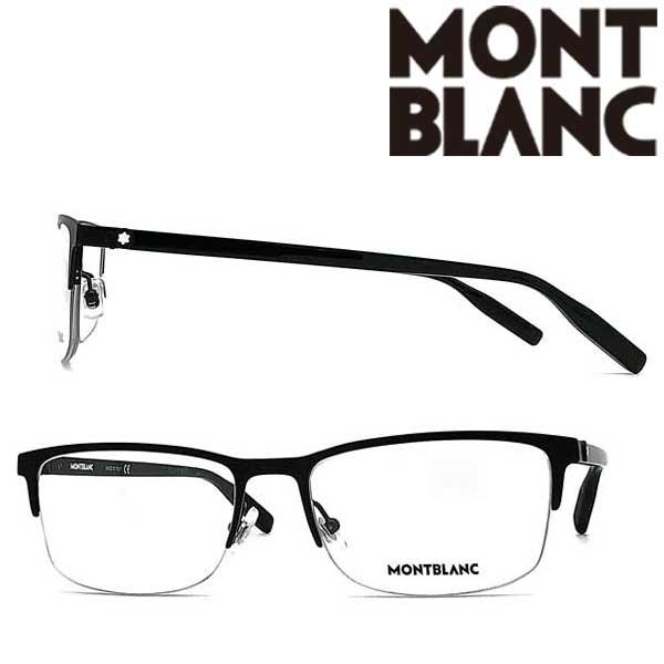 MONT BLANC メガネフレーム モンブラン メンズ&レディース マットブラック 眼鏡 MB-0015O-001 ブランド