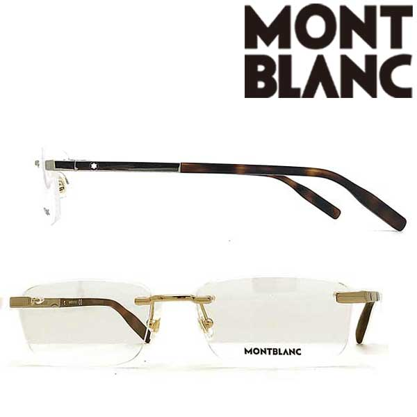 MONT BLANC メガネフレーム モンブラン メンズ&レディース ゴールド 縁無し 眼鏡 MB-0023O-003 ブランド