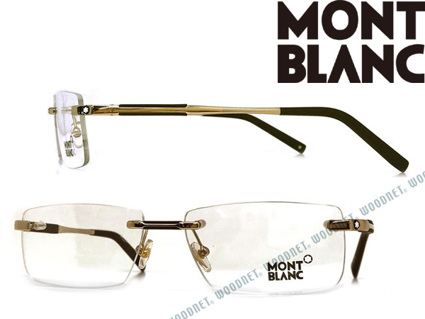 f68af283bec Mont Blanc Eyeglasses For Men