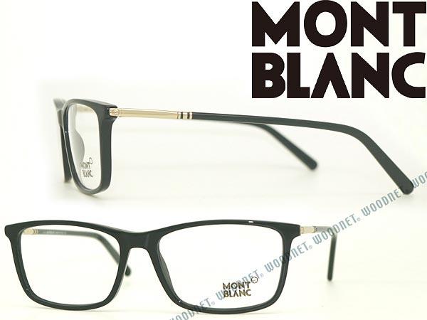 モンブラン MONT BLANC メガネフレーム めがね 眼鏡 ブラック MB-0626-A01 ブランド/メンズ&レディース/男性用&女性用/度付き・伊達・老眼鏡・カラー・パソコン用PCメガネレンズ交換対応/レンズ交換は6,800円~