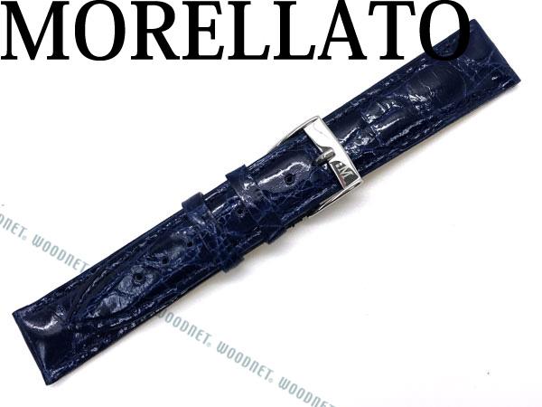MORELLATO モレラ―ト TRACY トレイシー クロコダイルレザー 腕時計ベルト ブルー X2197-TRACY-052-165 ブランド/メンズ&レディース/男性用&女性用