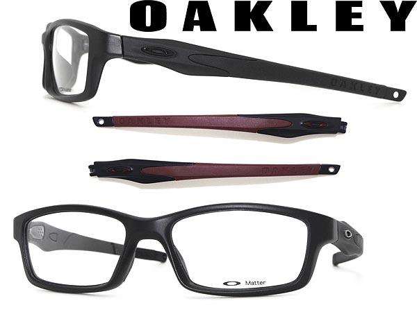 oakley crosslink 8027