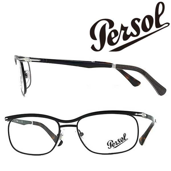 PERSOL メガネフレーム ペルソール メンズ&レディース マットブラック 眼鏡 0PO-2464V-1078 ブランド