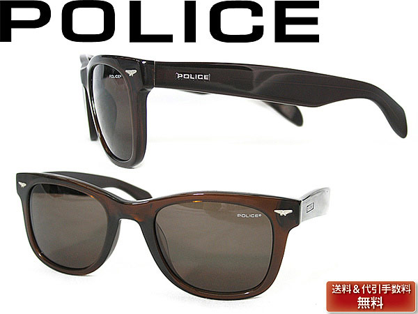 cc9ee2067e88 woodnet  1561-958 Brown police POLICE sunglasses brand mens  amp  ladies    men for  amp  woman sex for   UV UV kathrens   drive   fishing   outdoors  ...