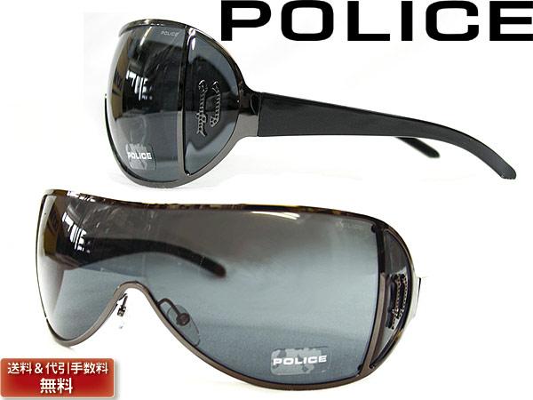 woodnet | Rakuten Global Market: / ultraviolet rays UV cut lens / drive /  fishing / OUTDOOR / fashion / fashion for & women for 8178-568  sunglasses ...