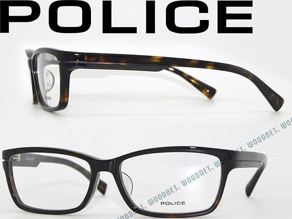 眼鏡 ポリス 鼈甲柄ブラウン POLICE メガネフレーム めがね POLICE-V1995J-03BK WN0054 ブランド/メンズ&レディース/男性用&女性用/度付き・伊達・老眼鏡・カラー・パソコン用PCメガネレンズ交換対応/レンズ交換は6,800円~