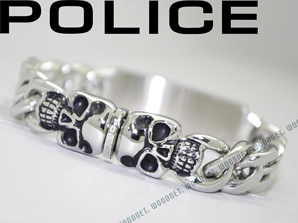 vente officielle code promo assez bon marché Police bracelets silver skull POLICE RAGE-01 brands and men's & women's /  men's & women's