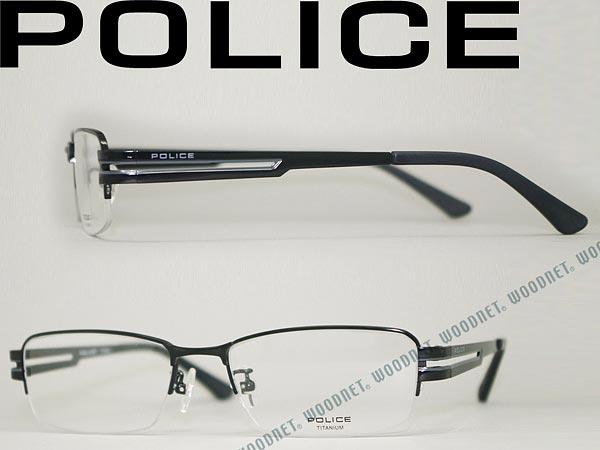 POLICE ポリスシャイニーブラック  メガネフレーム  眼鏡 めがね POLICE-VPL422J-0530 ブランド/メンズ&レディース/男性用&女性用/度付き・伊達・老眼鏡・カラー・パソコン用PCメガネレンズ交換対応