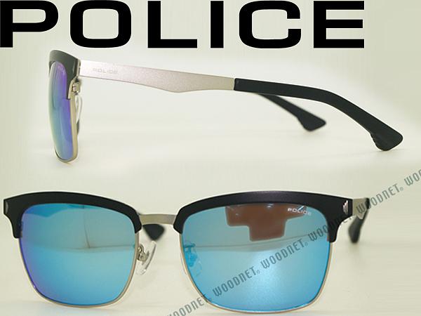 POLICE ポリス ブルーミラー サングラス POLICE-SPL525J-531A ブランド/メンズ&レディース/男性用&女性用/紫外線UVカットレンズ/ドライブ/釣り/アウトドア/おしゃれ