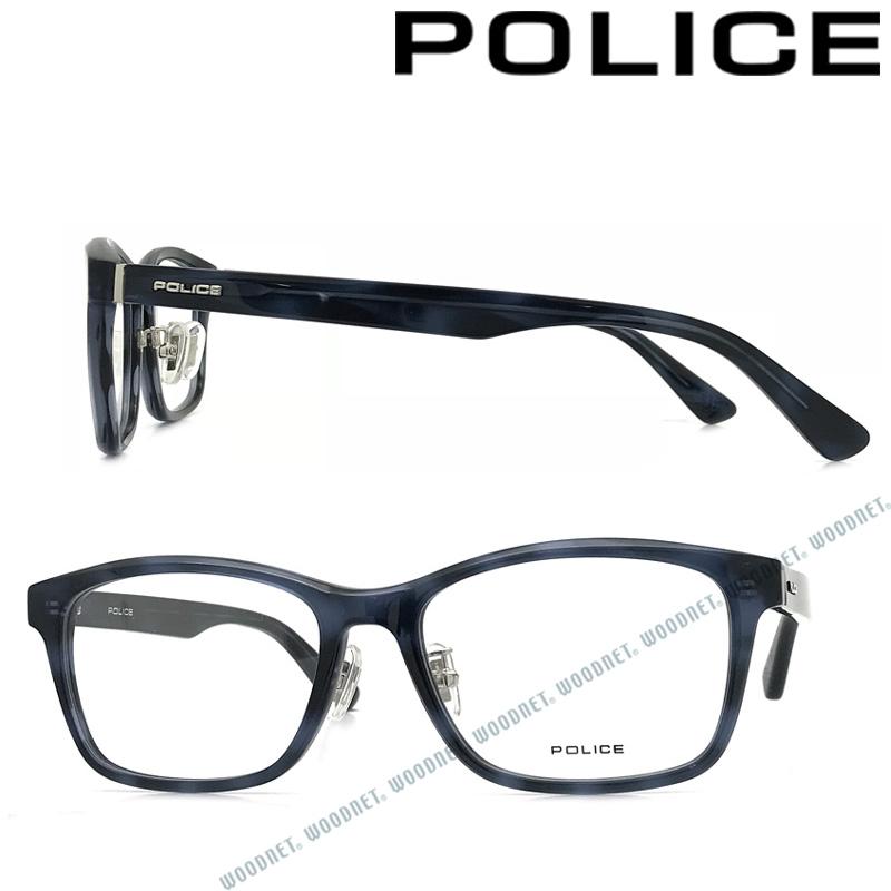 POLICE メガネフレーム ポリス メンズ&レディース ウェービーネイビー 眼鏡 POLICE-VPL829J-03LS ブランド