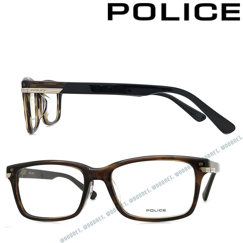 POLICE メガネフレーム ポリス メンズ&レディース ウェービーブラウン 眼鏡 POLICE-VPL846J-02BT ブランド
