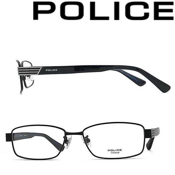 POLICE メガネフレーム ポリス メンズ&レディース セミマットブラックメガネフレーム 眼鏡 POLICE-VPL973J-0531 ブランド