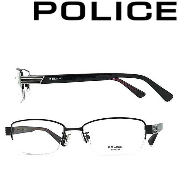 POLICE メガネフレーム ポリス メンズ&レディース ブラックメガネフレーム 眼鏡 POLICE-VPL974J-0530 ブランド