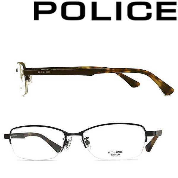 POLICE メガネフレーム ポリス メンズ&レディース セミマットブラックメガネフレーム 眼鏡 POLICE-VPL976J-0531 ブランド