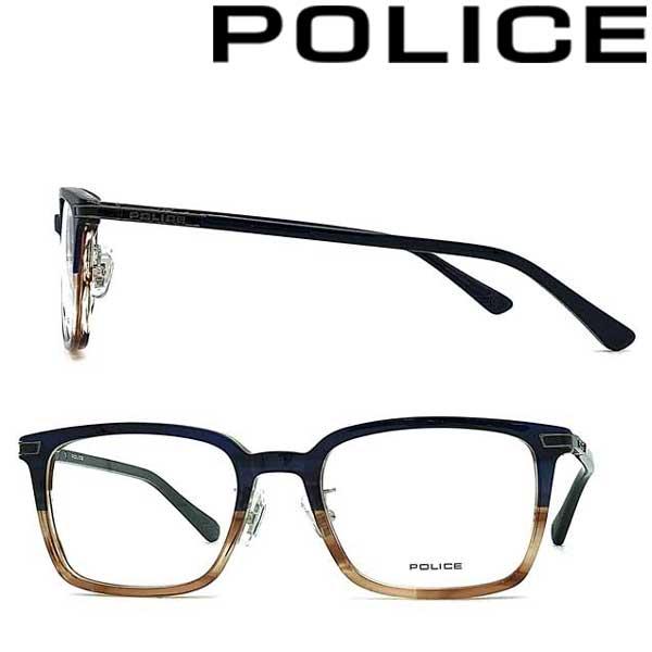 POLICE メガネフレーム ポリス メンズ&レディース ネイビーブラウングラデーション 眼鏡 POLICE-VPLA12J-03LU